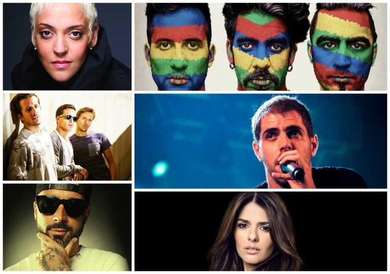 Jornal Campeão: Expofacic confirma artistas nacionais como Mariza, Dama ou Cuca Roseta