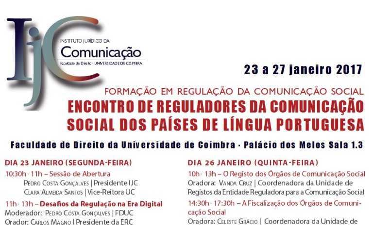 Jornal Campeão: Coimbra recebe encontro de reguladores da comunicação social