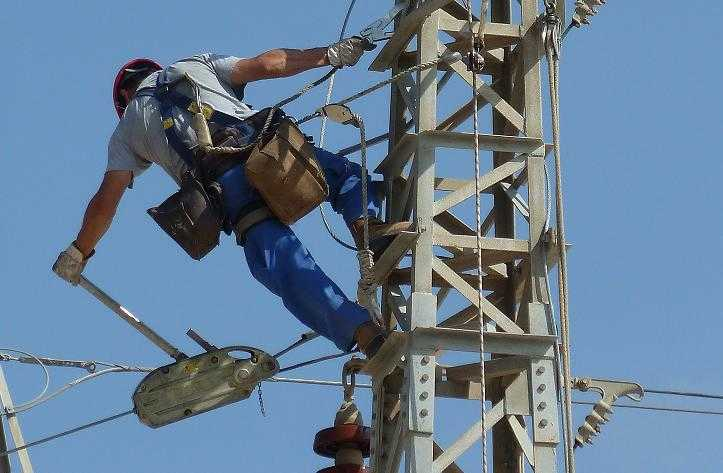 Jornal Campeão: Coimbra: Trabalhos da EDP obrigam à interrupção de energia