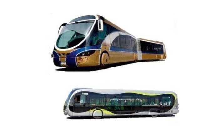 Jornal Campeão: Orçamento do Estado contempla 22 milhões de euros para o Metrobus