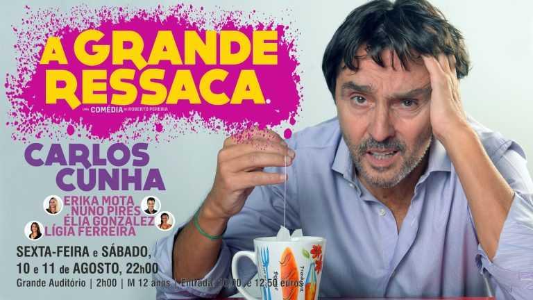 """Jornal Campeão: Carlos Cunha leva """"A Grande Ressaca"""" ao CAE da Figueira da Foz"""