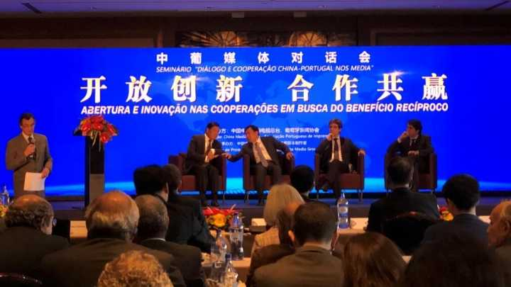 Jornal Campeão: Comunicação social reforça cooperação China-Portugal