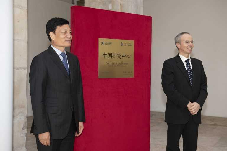 Jornal Campeão: UC recebe primeiro Centro de Estudos Chineses em Portugal