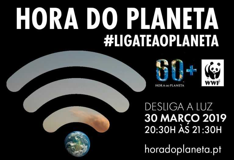 """Jornal Campeão: """"Hora do Planeta"""" é amanhã, entre as 20h30 e as 21h30"""
