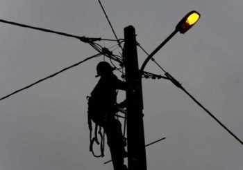 Jornal Campeão: Corte de electricidade em ruas de Coimbra