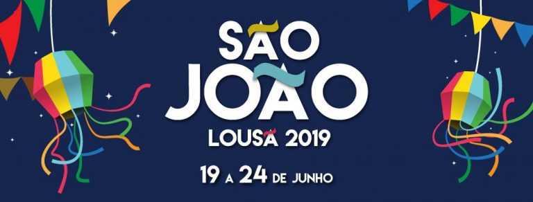 Jornal Campeão: Anjos e Agir actuam nas festas de São João na Lousã