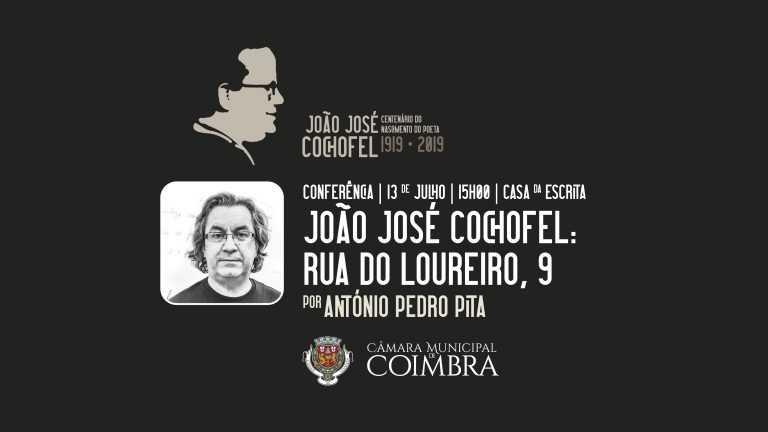 Jornal Campeão: Casa da Escrita recorda centenário do nascimento de João José Cochofel