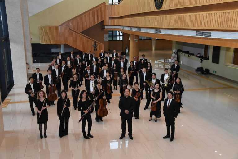 Jornal Campeão: Coimbra vai receber concerto da Orquestra de Macau