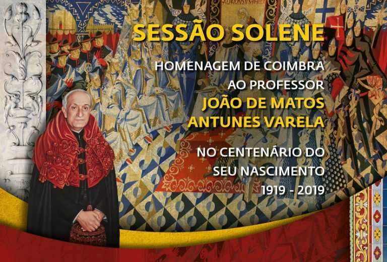 Jornal Campeão: Tribunal da Relação de Coimbra evoca Prof. Antunes Varela