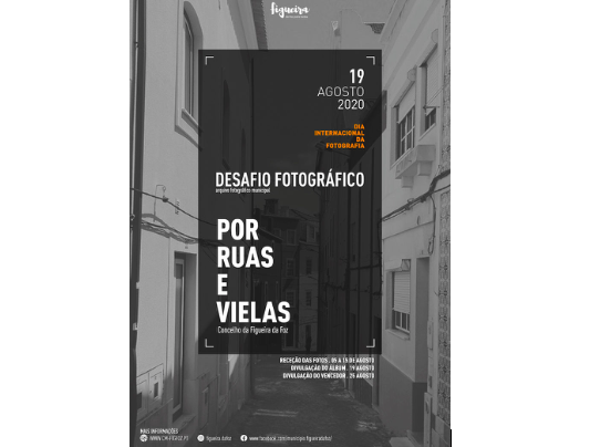 Jornal Campeão: Figueira da Foz lança desafio fotográfico