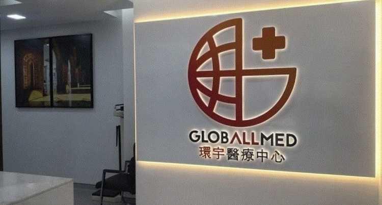 Jornal Campeão: Grupo de Saúde de Coimbra anuncia abertura de nova Clínica em Macau