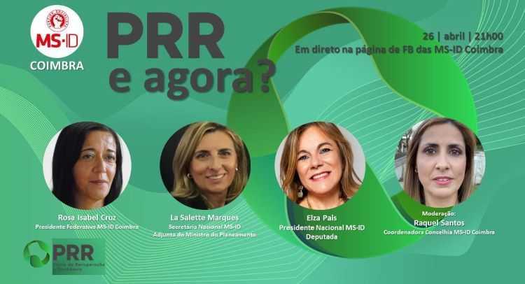 Jornal Campeão: Mulheres Socialistas de Coimbra debatem Plano de Recuperação e Resiliência