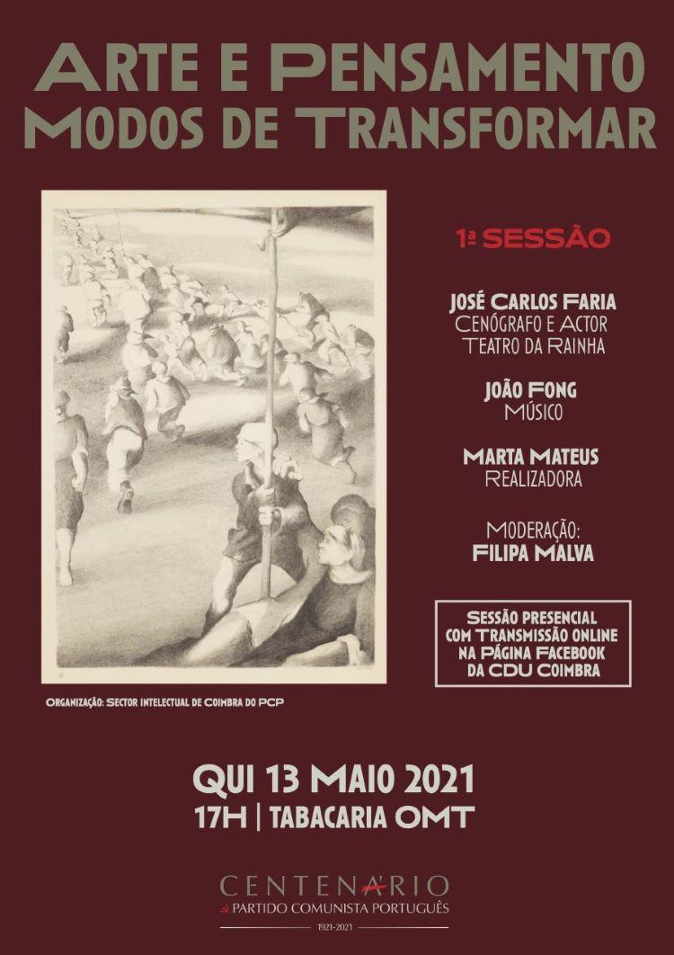 Jornal Campeão: Sector Intelectual de Coimbra do PCP realiza ciclo de debates