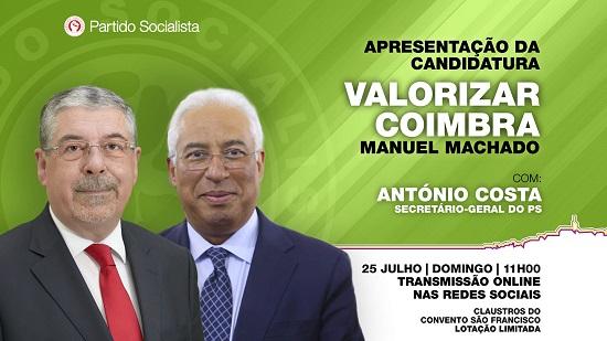 Jornal Campeão: António Costa no lançamento da recandidatura de Manuel Machado à Câmara de Coimbra